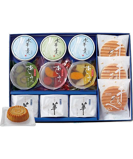 【お中元】【送料無料】京菓子銘菓詰合せ(和菓子)【三越伊勢丹/公式】