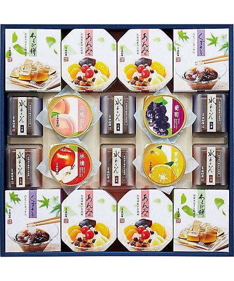【お中元】【送料無料】<新宿中村屋> 涼菓撰(和菓子)【三越・伊勢丹/公式】