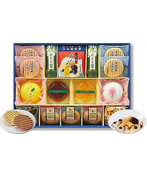 【お中元】【送料無料】<日本橋菓寮> 和洋菓子詰合せ(和菓子)【三越・伊勢丹/公式】