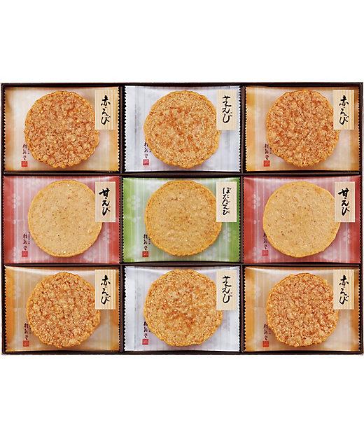 [お中元][送料無料]炙り焼き詰合せ(和菓子)[三越伊勢丹/公式]