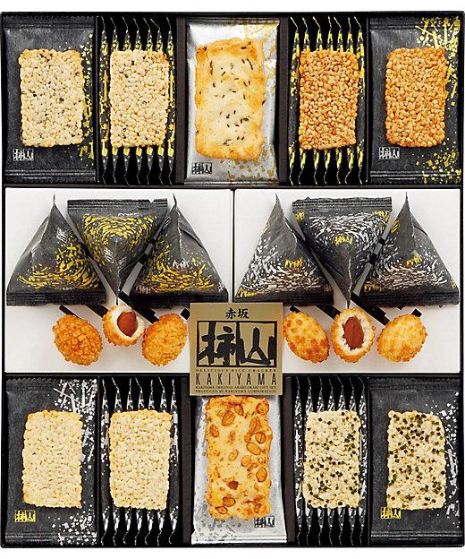 【お中元】【送料無料】柿山セレクト(和菓子)【三越伊勢丹/公式】