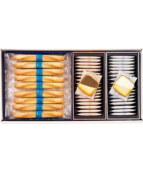 【お中元】【送料無料】<ヨックモック> クッキーアソート(洋菓子)【三越・伊勢丹/公式】