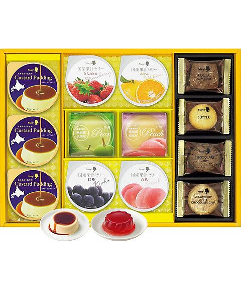 【お中元】【送料無料】<メリーチョコレート> デザートバラエティ(洋菓子)【三越・伊勢丹/公式】