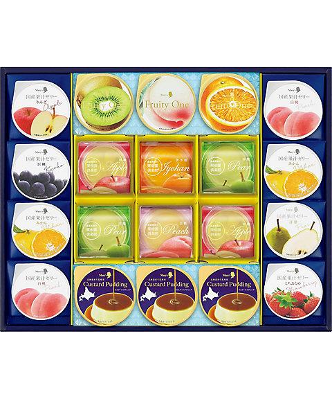 【お中元】【送料無料】<彩果の宝石> デザートコレクション(洋菓子)【三越・伊勢丹/公式】