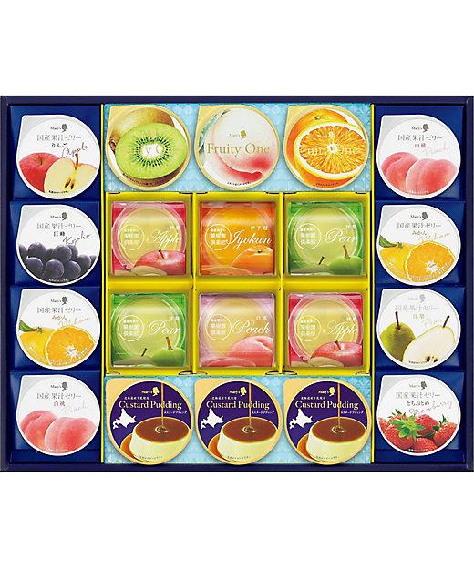 【お中元】【送料無料】デザートコレクション(洋菓子)【三越伊勢丹/公式】