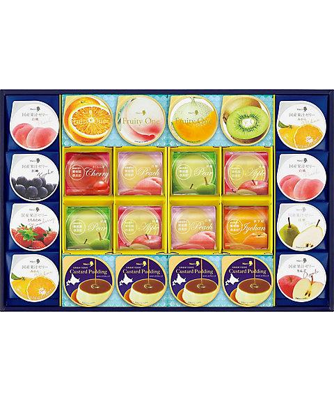 【お中元】【送料無料】<メリーチョコレート> デザートコレクション(洋菓子)【三越・伊勢丹/公式】