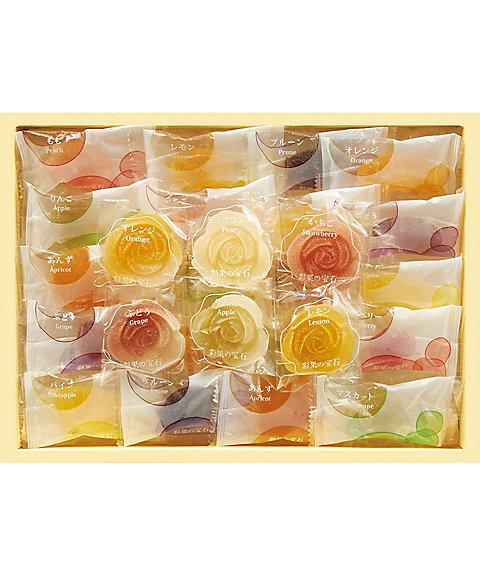 【お中元】【送料無料】<彩果の宝石> フルーツ&フラワーゼリーコレクション(洋菓子)【三越・伊勢丹/公式】