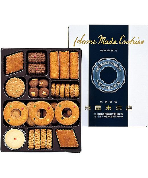 【お中元】【送料無料】オリジナルクッキーズ(洋菓子)【三越伊勢丹/公式】