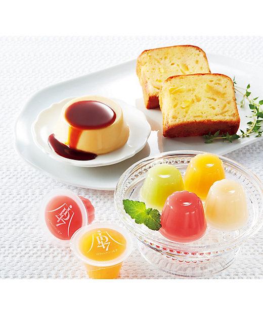 【お中元】【送料無料】×サマーアソート(洋菓子)【三越伊勢丹/公式】
