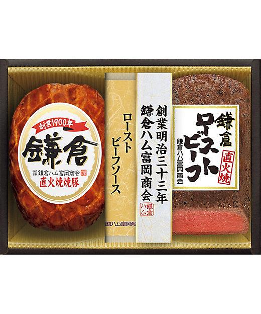【お中元】【送料無料】焼豚・ローストビーフ詰合せ【三越伊勢丹/公式】
