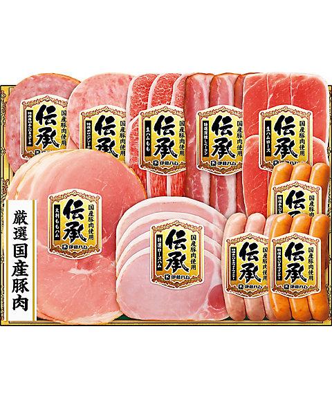 【お中元】【送料無料】<伊藤ハム 伝承> スライスハム詰合せ(国産豚肉使用)【三越・伊勢丹/公式】