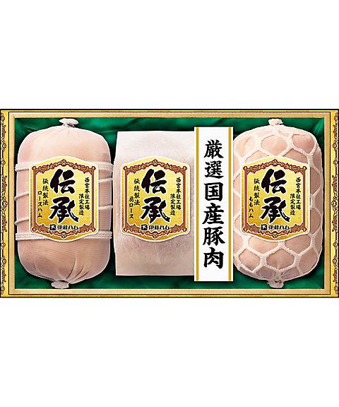 【お中元】【送料無料】<伊藤ハム 伝承> ハム詰合せ(国産豚肉使用)【三越・伊勢丹/公式】