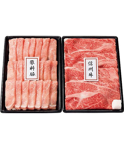 【お中元】【送料無料】長野県産信州牛・蓼科豚 うす切りセット【三越伊勢丹/公式】