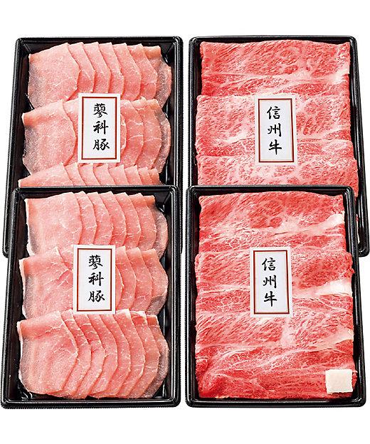 [お中元][送料無料]長野県産信州牛・蓼科豚 うす切りセット[三越伊勢丹/公式]