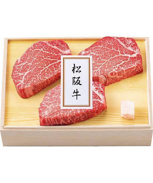 【お中元】【送料無料】松阪牛 ヒレ肉ステーキ用【三越伊勢丹/公式】