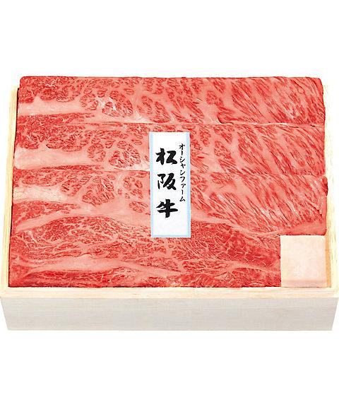 【お中元】【送料無料】<オーシャンファーム> 松阪牛 肩ロース肉すき焼・焼肉用【三越・伊勢丹/公式】