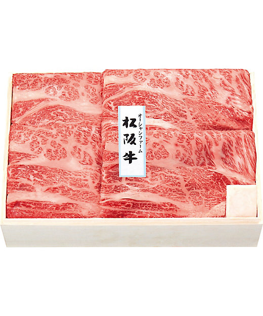 【お中元】【送料無料】松阪牛 肩ロース肉すき焼・焼肉用【三越伊勢丹/公式】