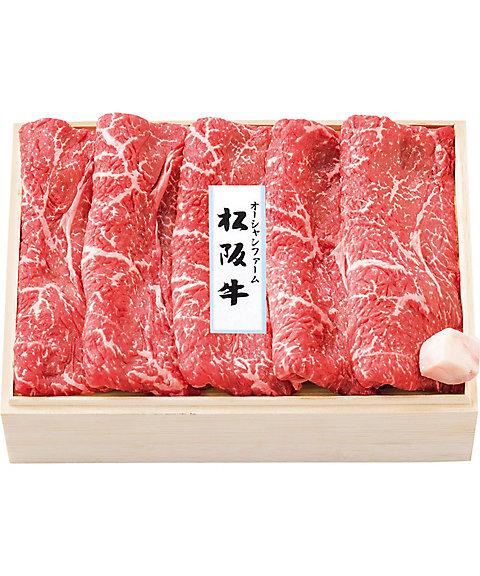 【お中元】【送料無料】<オーシャンファーム> 松阪牛 もも肉すき焼・焼肉用【三越・伊勢丹/公式】