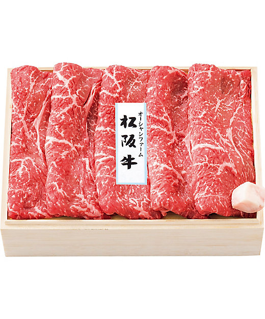 [お中元][送料無料]松阪牛 もも肉すき焼・焼肉用[三越伊勢丹/公式]
