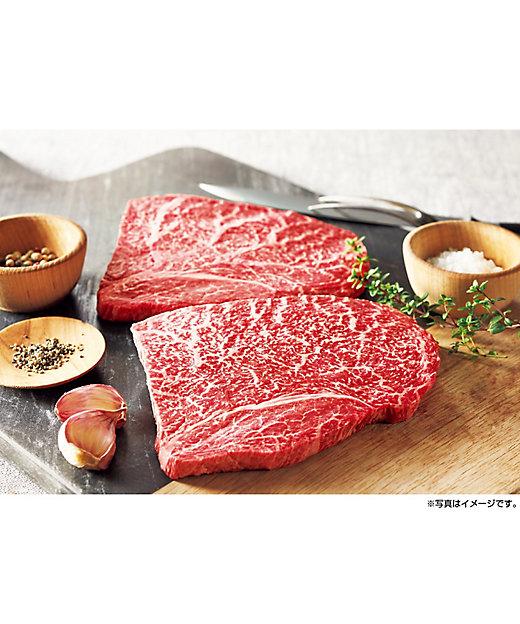 【お中元】【送料無料】松阪牛 もも肉ステーキ用【三越伊勢丹/公式】