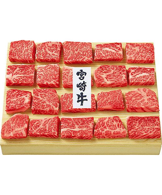 【お中元】【送料無料】宮崎牛 もも肉ひとくちステーキ用【三越伊勢丹/公式】