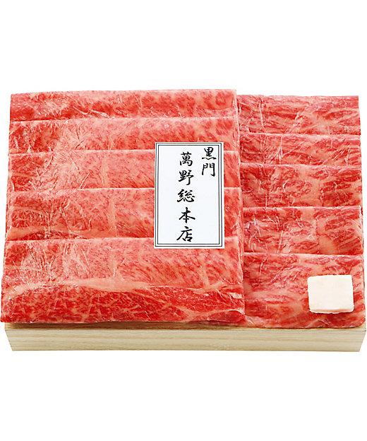 【お中元】【送料無料】大阪黒毛和牛 すき焼・焼肉用【三越伊勢丹/公式】