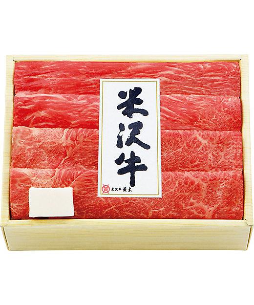 【お中元】【送料無料】米沢牛 すき焼用【三越伊勢丹/公式】