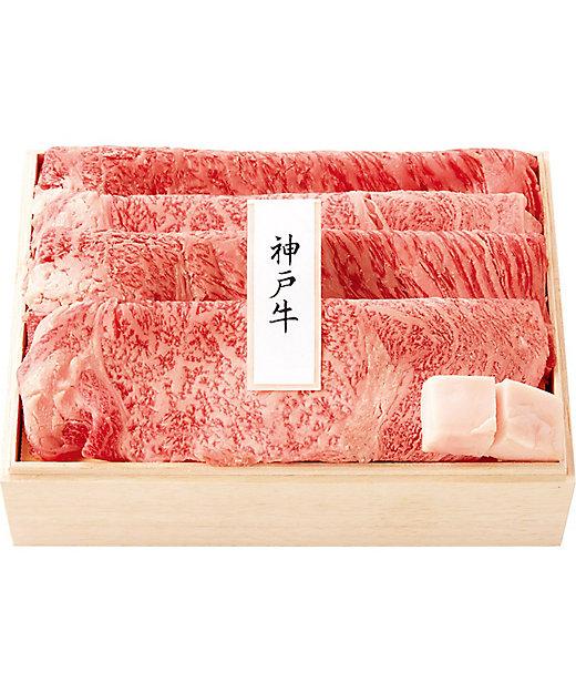 【お中元】【送料無料】神戸牛 すき焼・焼肉用【三越伊勢丹/公式】
