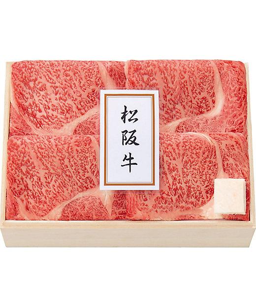 [お中元][送料無料]松阪牛 ロース肉すき焼・焼肉用[三越伊勢丹/公式]
