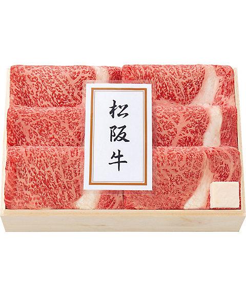 【お中元】【送料無料】松阪牛 ロース肉すき焼・焼肉用【三越・伊勢丹/公式】