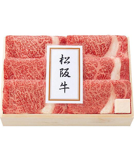 【お中元】【送料無料】松阪牛 ロース肉すき焼・焼肉用【三越伊勢丹/公式】