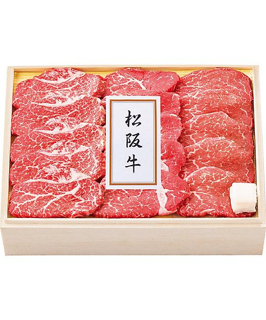 【お中元】【送料無料】松阪牛 ヒレ肉網焼き用【三越伊勢丹/公式】