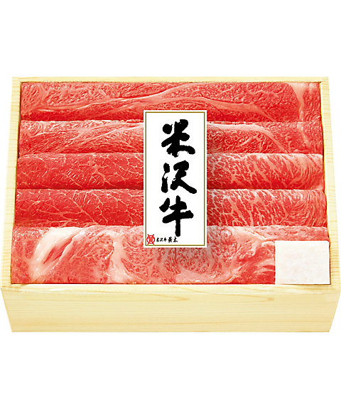 【お中元】【送料無料】<米沢牛黄木(おおき)> 米沢牛 すき焼用【三越・伊勢丹/公式】