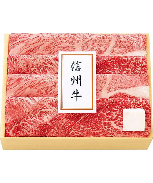 [お中元][送料無料]信州牛 すき焼・焼肉用[三越伊勢丹/公式]