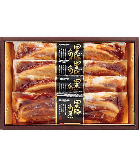 【お中元】【送料無料】<ローマイヤ> 黒豚 角煮【三越・伊勢丹/公式】