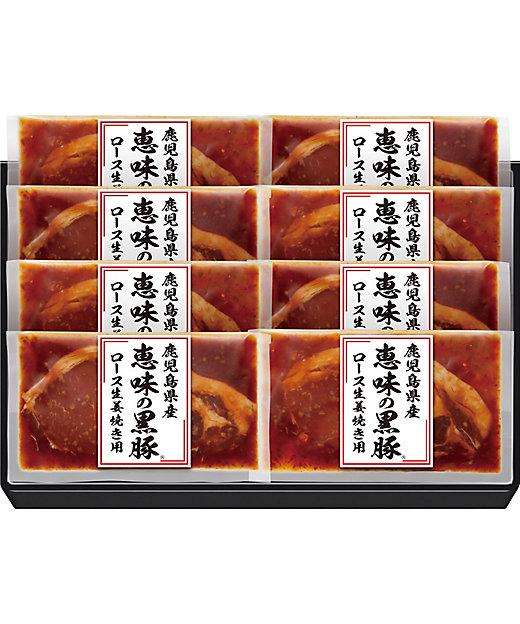 [お中元][送料無料]鹿児島県産 恵味の黒豚 ロース生姜焼用[三越伊勢丹/公式]