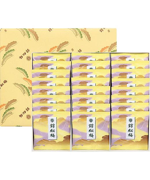 【お中元】【送料無料】錦松梅 小袋【三越伊勢丹/公式】