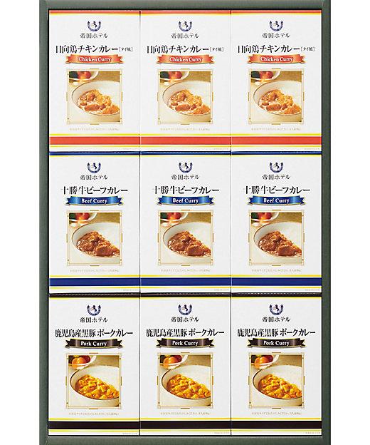 【お中元】【送料無料】十勝牛・日向鶏・鹿児島黒豚カレーセット【三越伊勢丹/公式】