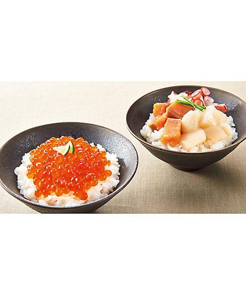 【お中元】【送料無料】北海道産 少量海鮮丼詰合せ【三越・伊勢丹/公式】