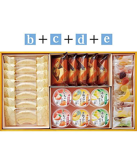 【お中元】【送料無料】スイーツコンビネーションC(洋菓子)【三越・伊勢丹/公式】