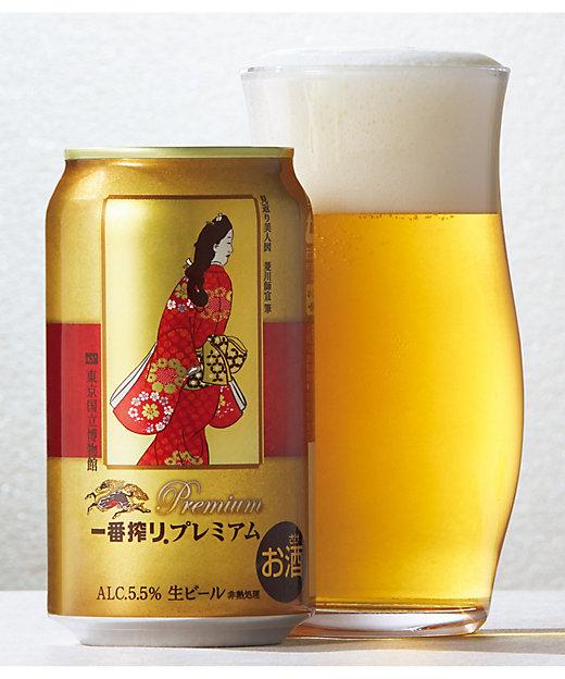 [お中元][送料無料]<キリンビール(サマーギフト)/キリンビール(サマーギフト)> 東京国立博物館 限定ギフト見返(みかえ)り美人図(びじんず) 一番搾りプレミアム[三越伊勢丹/公式]