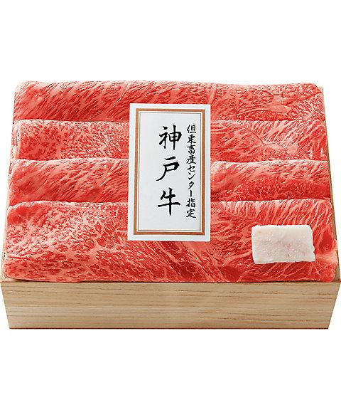 【お中元】【送料無料】但東畜産センター指定 神戸牛 すき焼・焼肉用【三越・伊勢丹/公式】