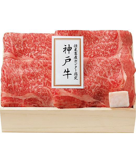 【お中元】【送料無料】但東畜産センター指定 神戸牛 ロース肉すき焼・焼肉用【三越伊勢丹/公式】