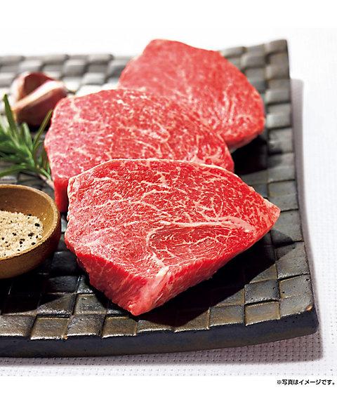 【お中元】【送料無料】但東畜産センター指定 神戸牛 ステーキ用セット【三越・伊勢丹/公式】