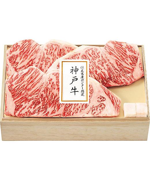 【お中元】【送料無料】但東畜産センター指定 神戸牛 サーロイン肉ステーキ用【三越伊勢丹/公式】