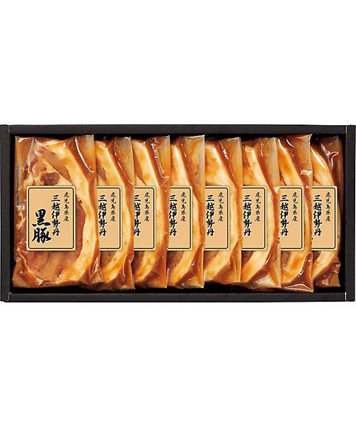 [お中元][送料無料]三越伊勢丹黒豚 味噌漬[三越伊勢丹/公式]