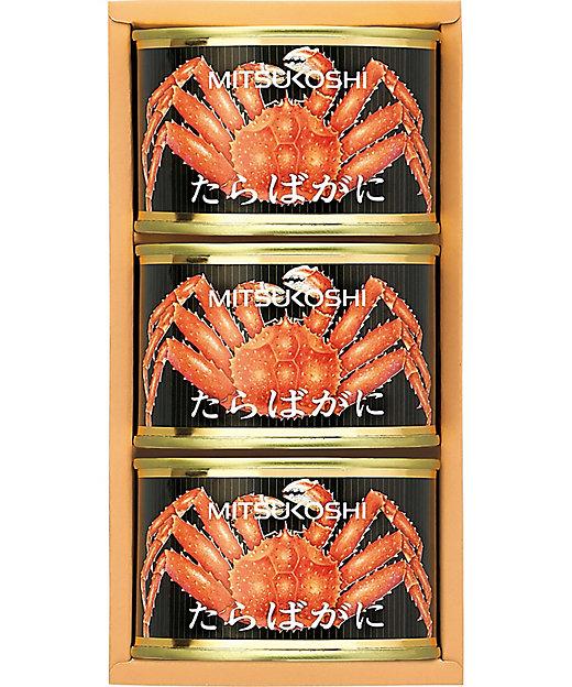 【お中元】【送料無料】三越 アラスカ産たらばがに缶詰【三越伊勢丹/公式】