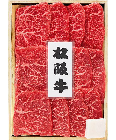 【お中元】<麻布日進亭> 松阪牛焼肉用 【三越・伊勢丹/公式】