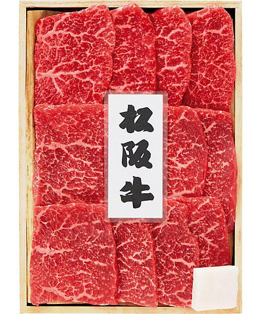 【お中元】松阪牛焼肉用 【三越伊勢丹/公式】