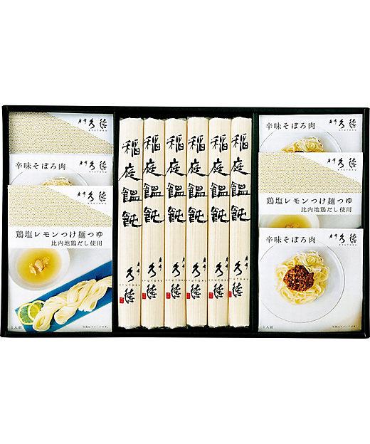 【お中元】稲庭鶏塩レモンつけ麺・辛味そぼろ肉うどん詰合せ 【三越伊勢丹/公式】